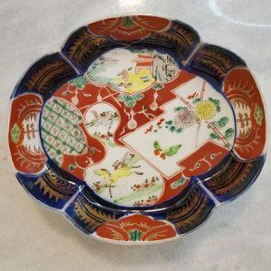 Small Asian Decorative Bowl